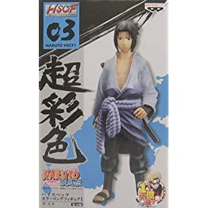 NARUTO – Naruto – Shippuden de color anillo de la figura Vol.1-alta especificacion [03 Sasuke por separado]