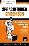 Sprachführer Deutsch-Griechisch und Mini-Wörterbuch mit 250 Wörtern - Andrey Taranov
