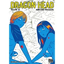 Dragon Head - Graphic Vol.10