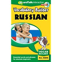 Vocabulary Builder Russian: Language fun for all the family – All Ages (PC/Mac)