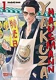 Yakuza goes Hausmann 1 (1)