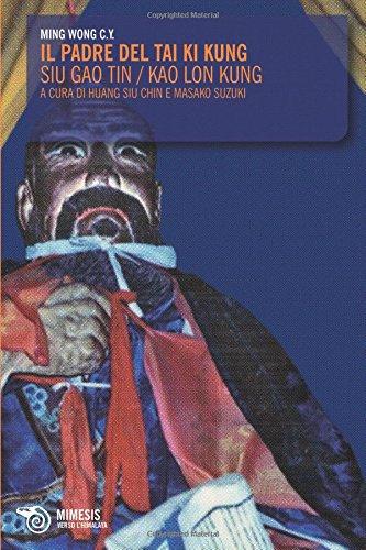 Il padre del Tai Ki Kung