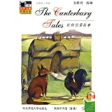 The Canterbury Tales (Penguin Classics) Chaucer, Geoffrey ( Author ) Feb-04-2003 Paperback
