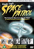 Space Patrol [1963] single disc edition [DVD]