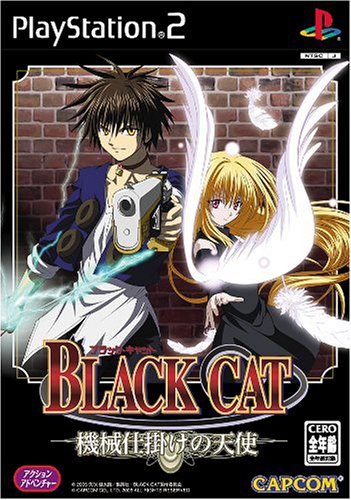 Preisvergleich Produktbild Black Cat[Japanische Importspiele]