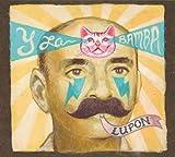 Songtexte von Y La Bamba - Lupon