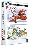 Porco Rosso / Princesse Mononoké - Coffret 2 DVD