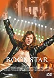 DVD Cover 'Rock Star