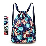 whatUneed Backpack Drawstring Bag for Girls,Flower Printed Fashion Outdoor Backpack Sports Gymbag Travel Yoga Gymsack for Women