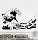 stickers muraux arbre japonais Bateau de marins japonais Sea Ocean Waves Island Volcano