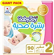 BabyJoy Healthy Skin, Size 2, Small, 3.5-7 kg, Giant Pack, 90 Diapers