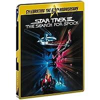 Star Trek 3: Alla Ricerca di Spock