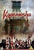 Kagemusha The Shadow Warrior kostenlos online stream