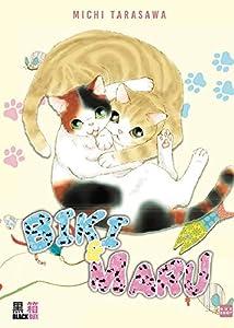 Biki et Maru, les chats Edition simple One-shot