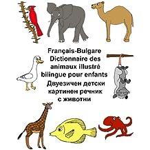 Français-BulgareDictionnaire des animaux illustré bilingue pour enfants