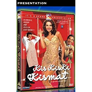 Kis Kiski Kismat [VHS]