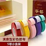 Colore intonaci guzheng professional nastro traspirante pipa guzheng Nail Glue panno, [Musica] a 5 colori (rosso, viola, giallo, blu e rosa)