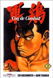 Coq de Combat Edition simple Tome 2