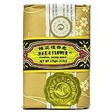BEE & FLOWER SOAP BAR SANDALWOOD, 4.4 OZ