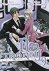 No Money T09