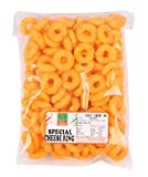 #9: Neelam Foodland SPECIAL CHEESE RINGS, 200g