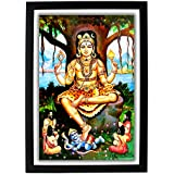 God Dakshinamurthy HD Photo Frame/Dakshinamoorthy / Dakshinamurty/Positive Vibes/High Definition Digital Photo Print/Poster / Shree Ganesh Enterprise Gifting Solutions / 22.5X1x32.5 Cm