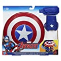 AVENGERS B9943EU40 Marvel Captain America Blaster Reveal Shield