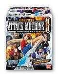 ONE PIECE Attack Motions Vol. 3 Figur 5er Set : Nico Robin + Monkey D. Ruffy + Smoker + Marco + Aokiji Kuzan