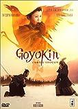 Goyokin = L'or du shogun / réalisateur Hideo Gosha | Gosha, Hideo. Metteur en scène ou réalisateur