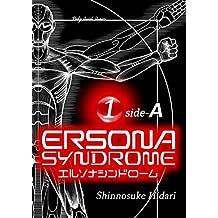 ERSONA SYNDROME 1 side-A (English Edition)