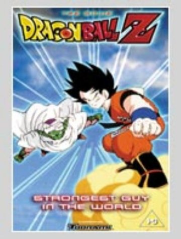 Dragon Ball Z [VHS] [UK Import]