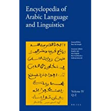 Encyclopedia of Arabic Language and Linguistics: v. 4