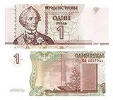 Transnistrie un rouble billets émis par la Banque républicaine de Transnistrie pour les collectionneurs de billets / 2007