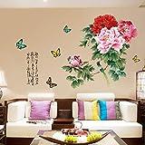 Wandtattoo Wandtattoo Schlafzimmer Wandstickerschlafzimmer, Elegante Blume, Wohnzimmer Schlafsofa...