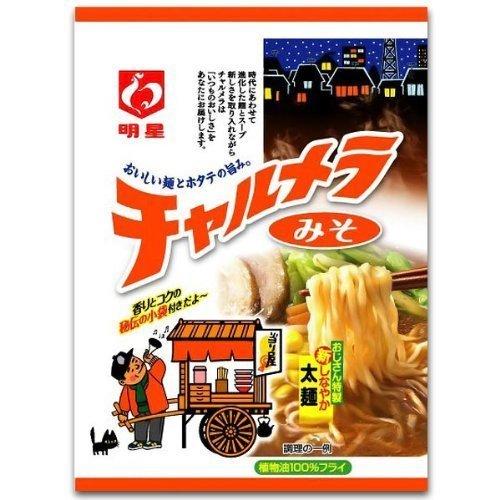 character-card-sleeve-myojo-charumera-miso-japan-import-by-inspire-by-inspire