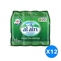 Al Ain Bottled Water - 12 Count/500ml