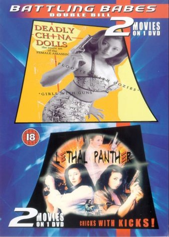 deadly-china-dolls-lethal-panther-dvd