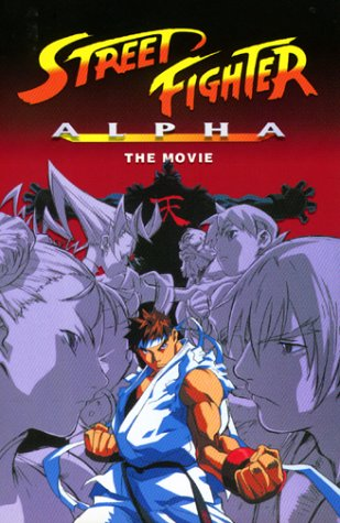 Fighter Film Street (Streetfighter Alpha - The Movie [UK Import])