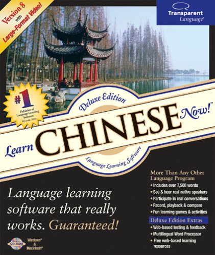 Learn Chinese Now! 8.0