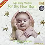 #9: Well-being Mantras for the New Born