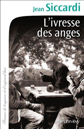 "<a href=""/node/10005"">L'ivresse des anges</a>"