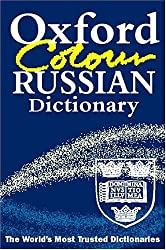 The Oxford Colour Russian Dictionary