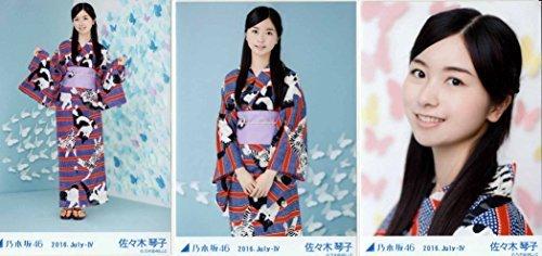 KOTOKO SASAKI TRES COMP NOGIZAKA46 FOTOGRAFIA LUGAR DE VIDA LIMITADA / MEDIADOS DEL VERANO GIRA NACIONAL 2016 YUKATA (KIMONO)