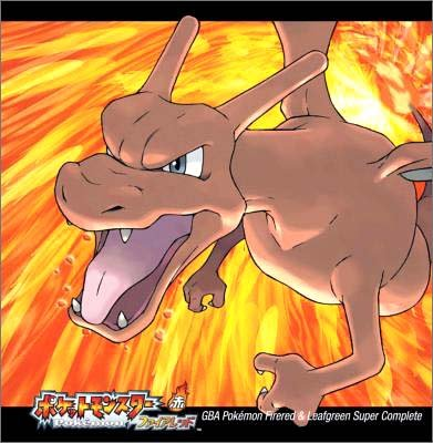 Gba Pokemon:Fire Red/Leaf Gree [Import USA]