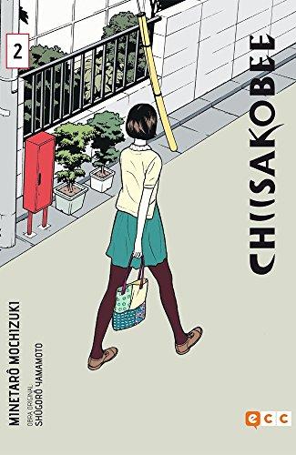 Chiisakobe 02 por Minetarô Mochizuki