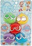 Puyo Puyo Mascot Charm Plush Strap Keychain Set (set of 5)