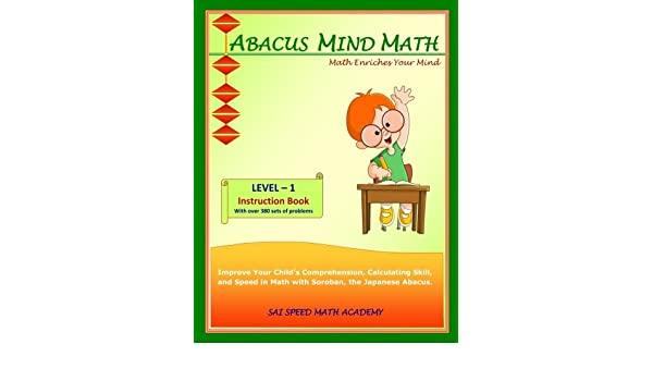 Buy Abacus Mind Math Instruction Book Level 1 Step By Step Guide To