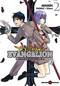 Evangelion - Gakuen Datenroku Edition simple Tome 2