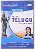Learn Telugu Through English CD