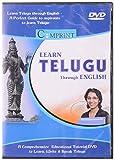 #8: Learn Telugu Through English CD
